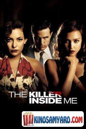 Mkvleli Chemshi Qartulad / მკვლელი ჩემში (ქართულად) / The Killer Inside Me