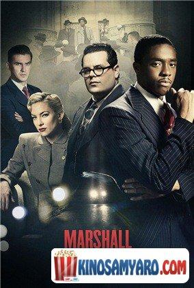 Marshali Qartulad / მარშალი (ქართულად) / Marshall