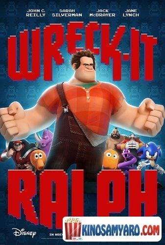 დამანგრეველი რალფი 2 / Wreck It Ralph 2