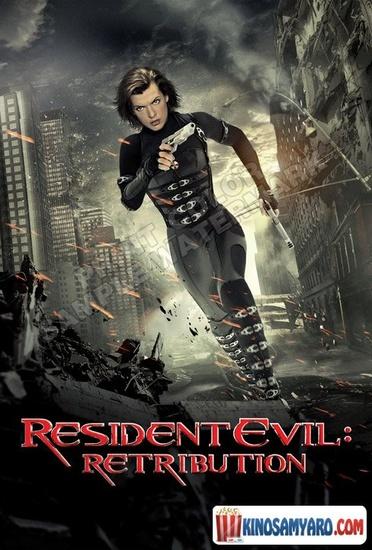 ბოროტების სავანე 5: შურისძიება / Resident Evil: Retribution