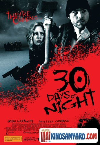 30 Dgiani Game Qartulad / 30 დღიანი ღამე / 30 Days of Night