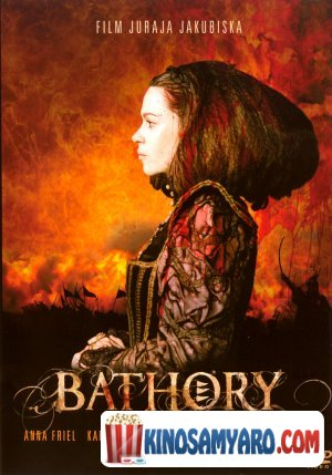 ბატორი / Bathory: Countess of Blood