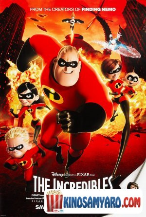 Superojaxi Qartulad / სუპეროჯახი / The Incredibles