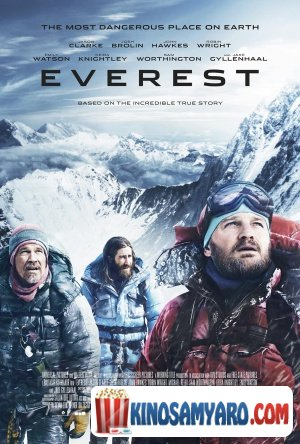 Everesti Qartulad / ევერესტი / Everest