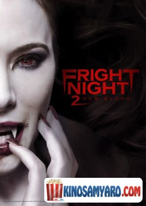 Shishis Game 2 Qartulad / შიშის ღამე 2 / Fright Night 2