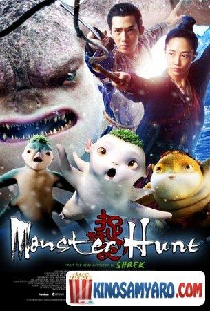 Monstrze Nadiroba Qartulad / მონსტრზე ნადირობა (ქართულად) / Monster Hunt