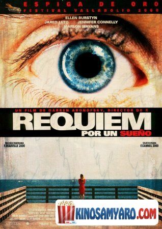 Reqviemi Ocnebaze Qartulad / რექვიემი ოცნებაზე / Requiem for a Dream