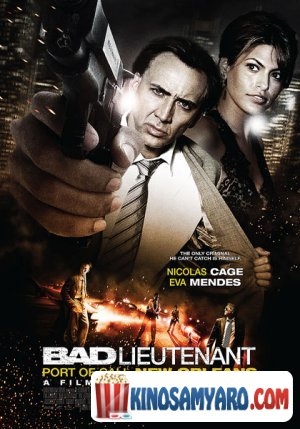Cudi Leitenanti Qartulad / The Bad Lieutenant: Port of Call - New Orleans / ცუდი ლეიტენანტი