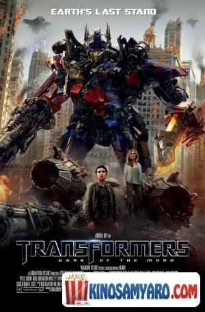 Transformerebi 3 Qartulad / ტრანსფორმერები 3 / Transformers: Dark of the Moon