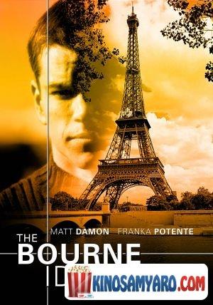 Bornis Identifikacia Qartulad / ბორნის იდენტიფიკაცია (ქართულად) / The Bourne Identity