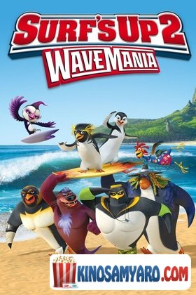 Daichire Talga 2 Qartulad / დაიჭირე ტალღა 2 (ქართულად) / Surf's Up 2: WaveMania