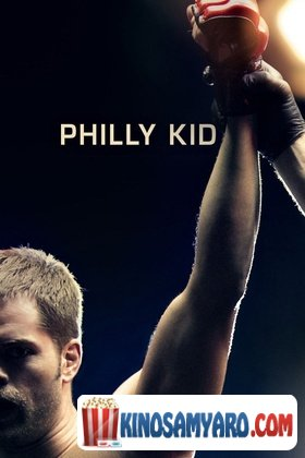 Bichi Filadelfiidan Qartulad / ბიჭი ფილადელფიიდან (ქართულად) / The Philly Kid