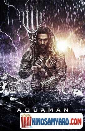 Aqvameni Qartulad / აქვამენი (ქართულად) / Aquaman
