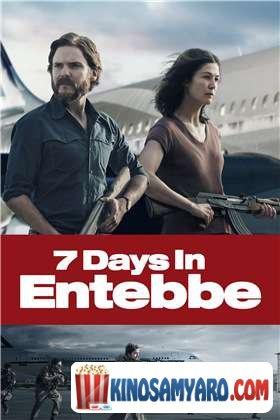 7 Dge Entebenshi Qartulad / 7 დღე ენთებეში (ქართულად) / 7 Days in Entebbe