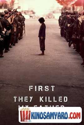 Jer Mamachemi Mokles Qartulad / ჯერ მამაჩემი მოკლეს (ქართულად) / First They Killed My Father