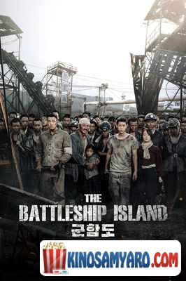 Sasazgvro Kundzuli Qartulad / სასაზღვრო კუნძული (ქართულად) / The Battleship Island