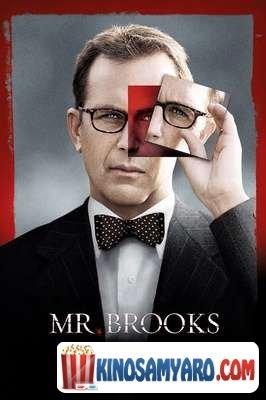 Mister Bruqsi Qartulad / მისტერ ბრუქსი (ქართულად) / Mr. Brooks