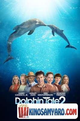 Delfinis Ambavi 2 Qartulad / დელფინის ამბავი 2 (ქართულად) / Dolphin Tale 2