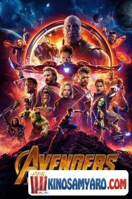 Shurismadzieblebi 3: Usasrulo Omi Qartulad / შურისმაძიებლები 3: უსასრულო ომი (ქართულად) / Avengers: Infinity War