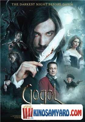 Gogoli: Dasawyisi Qartulad / გოგოლი: დასაწყისი (ქართულად) / Gogol: The Beginning