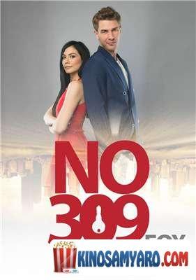 Nomeri: 309 - Sezoni 1 Qartulad / ნომერი: 309 - სეზონი 1 (ქართულად) / No: 309