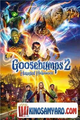 საშინელებები 2: დაწყევლილი ჰელოუინი (ქართულად) / Goosebumps 2: Haunted Halloween