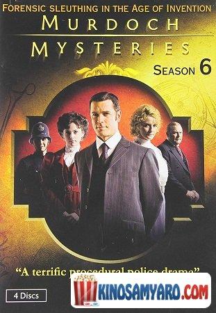 merdokis saidumlo sezoni 6 qartulad / მერდოკის საიდუმლო სეზონი 6 (ქართულად) / Murdoch Mysteries  season 6