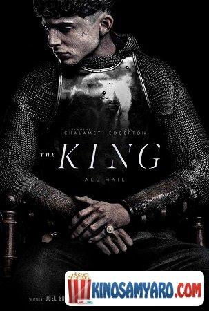 mefe qartulad / მეფე (ქართულად) / The King