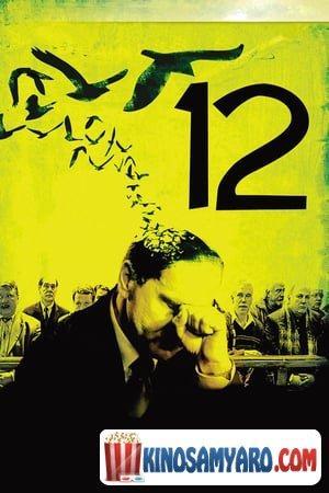 12 tormeti qartulad / 12 თორმეტი (ქართულად) / 12