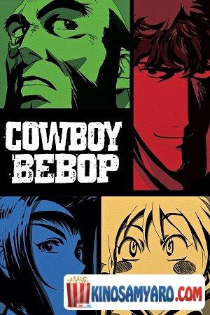 kovboi bibopi qartulad / კოვბოი ბიბოპი (ქართულად) / Cowboy Bebop
