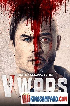 vampiruli omebi sezoni 1 qartulad / ვამპირული ომები სეზონი 1 (ქართულად) / V-Wars Season 1