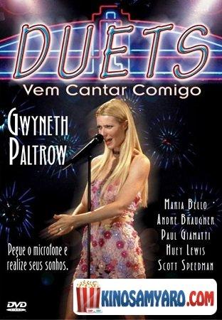 duetebi qartulad / დუეტები (ქართულად) / Duets