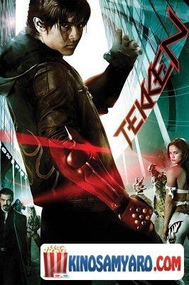 tekeni qartulad / ტეკენი (ქართულად) / Tekken
