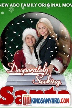 santa dziebashi qartulad / სანტას ძიებაში (ქართულად) / Desperately Seeking Santa