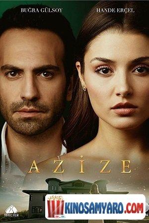 azize qartulad / აზიზე (ქართულად) /  Azize