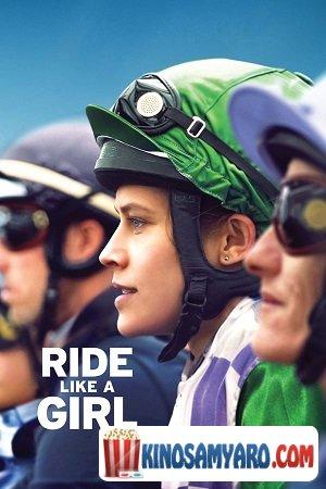 ijirite rogorc gogonam qartulad / იჯირითე როგორც გოგონამ (ქართულად) / Ride Like a Girl
