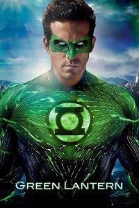მწვანე ლამპარი ქართულად / mwvane lampari qartulad / Green Lantern