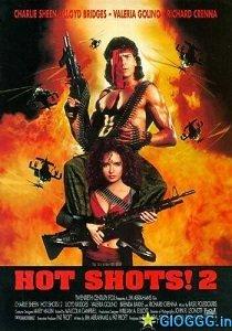 ცხელი თავები 2 (ქართულად) / cxeli tavebi 2 (qartulad) / Hot Shots! Part Deux